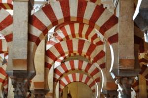Salle des prières de la mosquée cathédrale