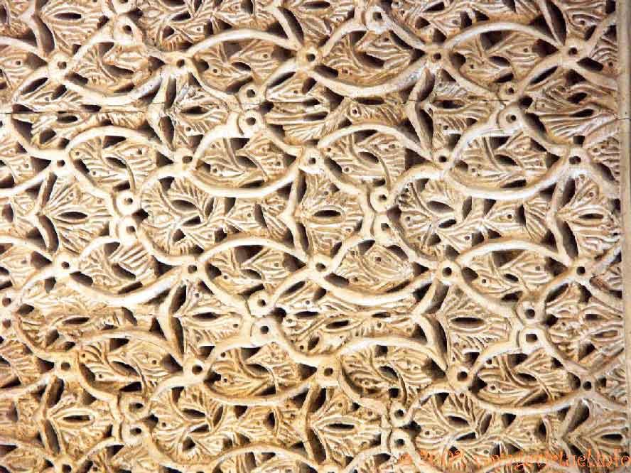 Frise de la synagogue de Cordoue